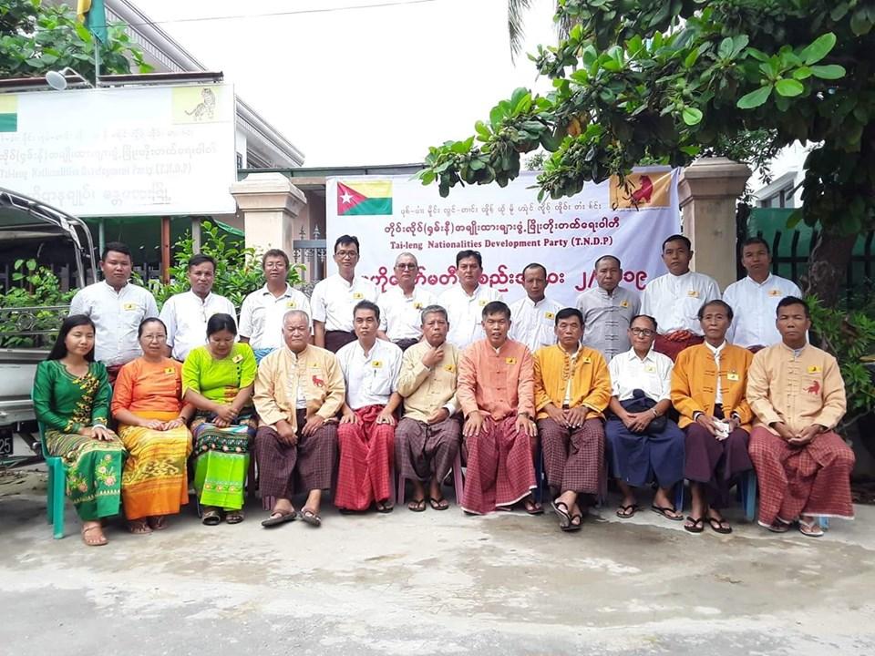ရှမ်းနီနှစ်ပါတီပူးပေါင်းနိုင်ရေးအတွက် ကျားနီပါတီက ပေါင်းစည်းရေးကော်မတီဖွဲ့စည်း